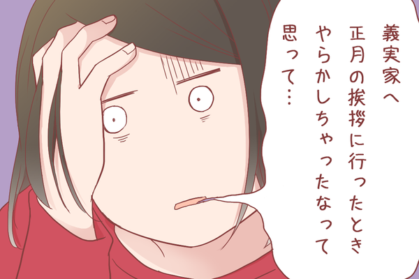 gijikkatopu