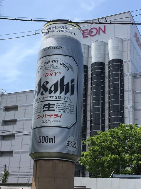 巨大なアサヒビールオブジェ