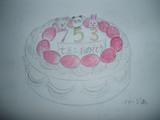 七五三ケーキ