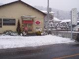 雪のエマルジョン