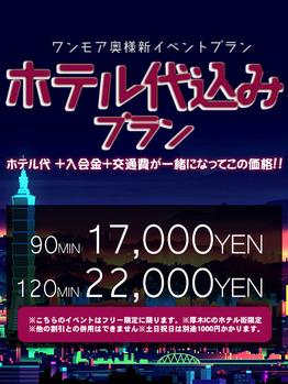 hotel_komi_tate (1)