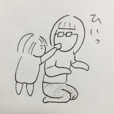 IMG_2567