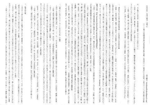 arishima01