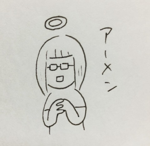 IMG_2566
