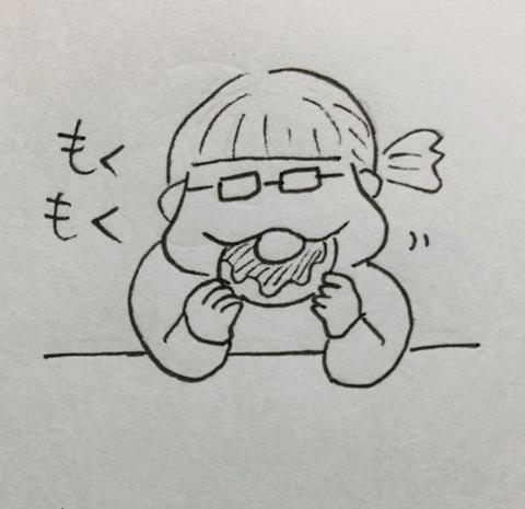 IMG_4728