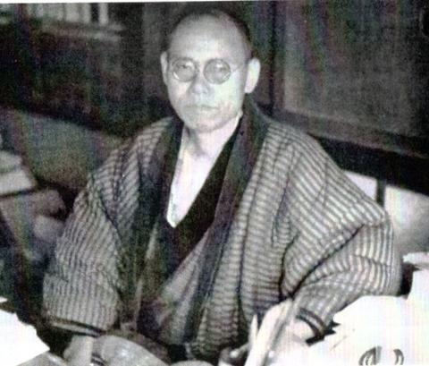 misawakatsue