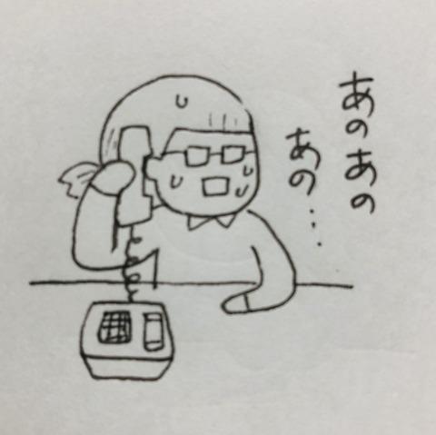 IMG_4128
