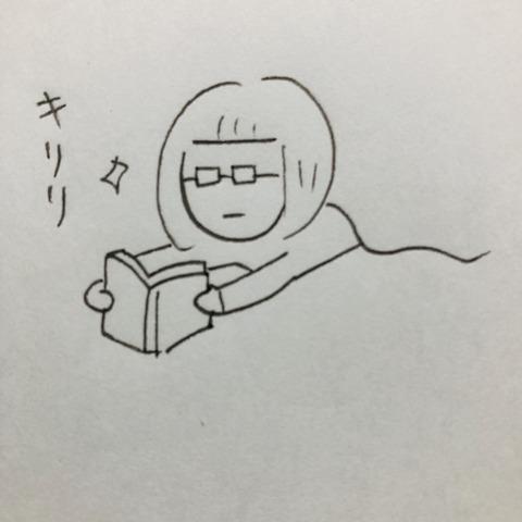 IMG_4116