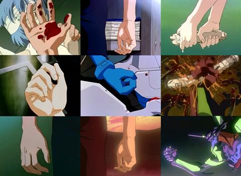 evanngelion hand 1