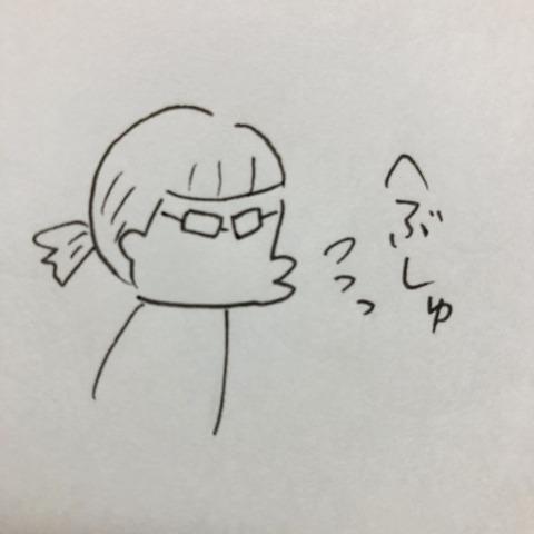 IMG_4738