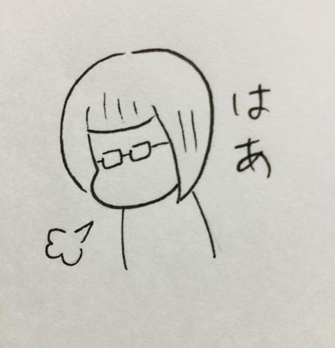IMG_2568