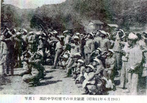 misawakatsue2