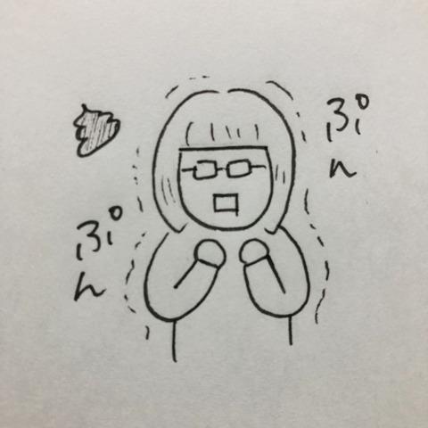 IMG_3586