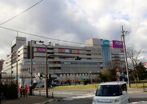 1280px-ÆON_Omi-hachiman_Shopping_Center_1