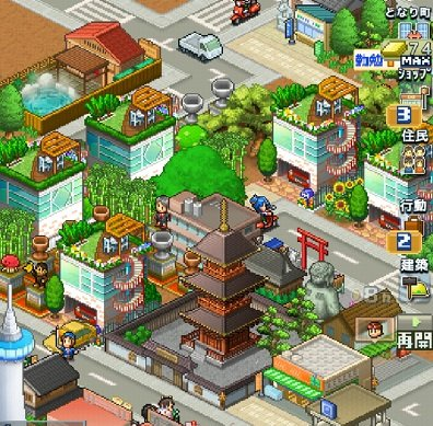 デザイン住宅街