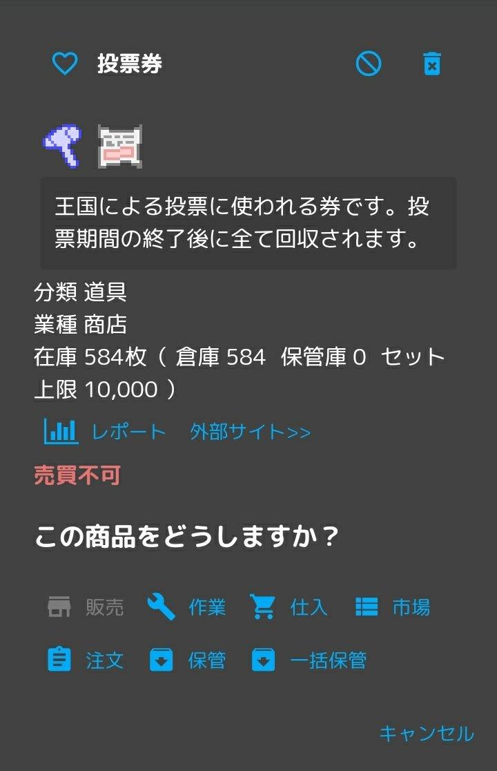 CYMERA_20190320_004944