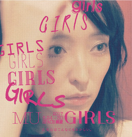 MU_GIRLS