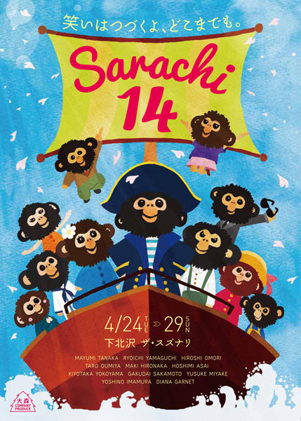 sarachi