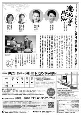 takizawa_ura