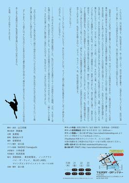 kurikaesu-2
