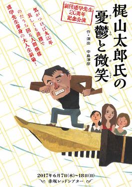 kajiyama