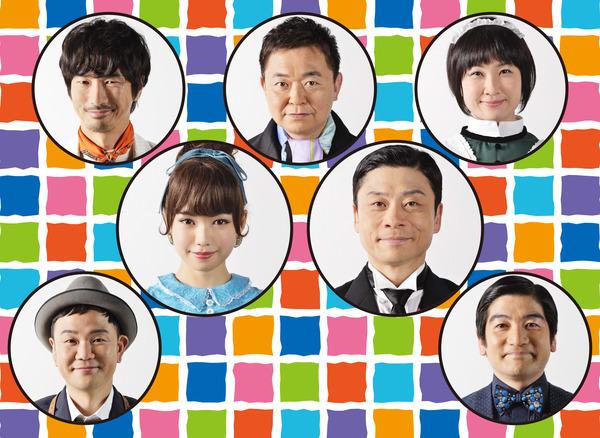 鎌塚4宣伝写真