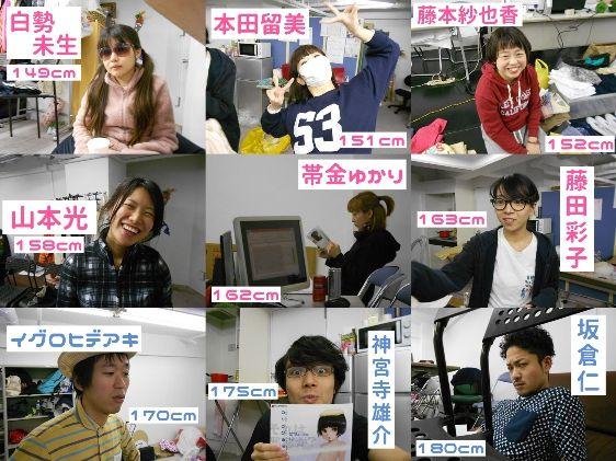 cast10