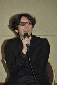 yukisada