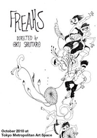 Freaks_mainbanner