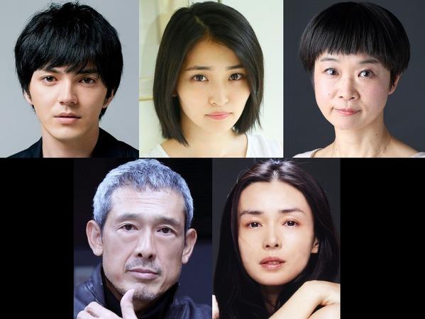 『熱帯樹』出演者五名写真(ヨコ)