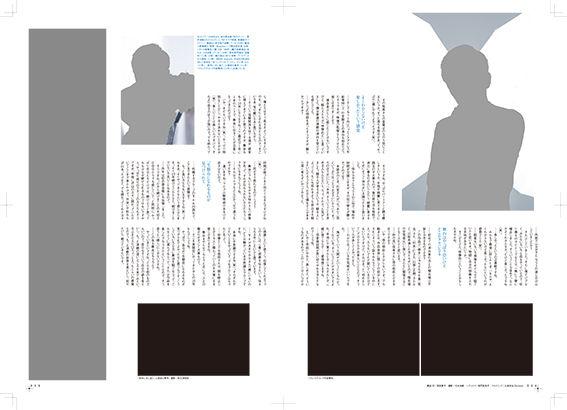032-035_表紙のヒト-2