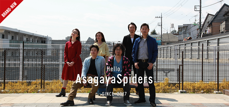 asagaya-s