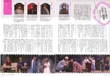 158-HYAKUNEN02