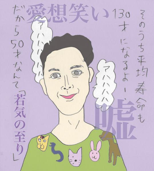 mitsurugi