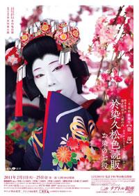photo-hanagata1