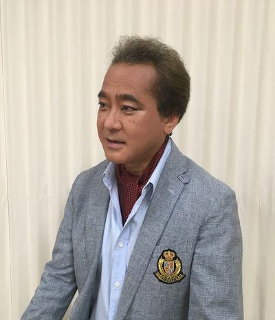 Mr.Inoue