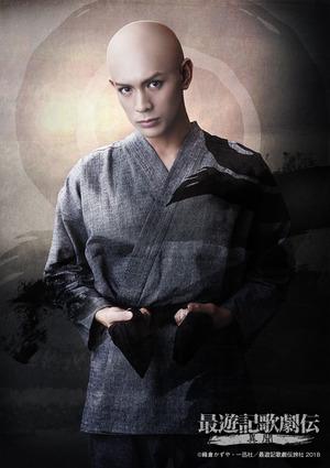 青藍 役:古谷大和