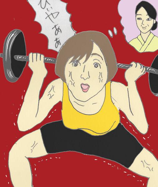 Mrs.Haraguchi_ill