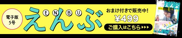 ebook_05