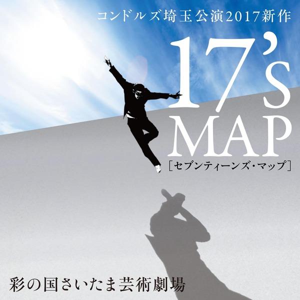 17'sPR