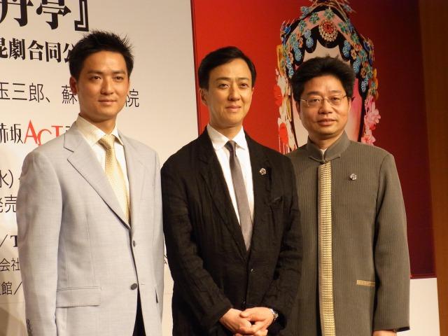 玉三郎が挑む昆劇の美の世界『牡丹亭』制作発表&インタビュー : 観劇予報
