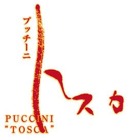 logo_red_題字:河瀬直美