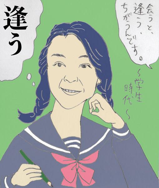 Mrs.Matsunaga_ill