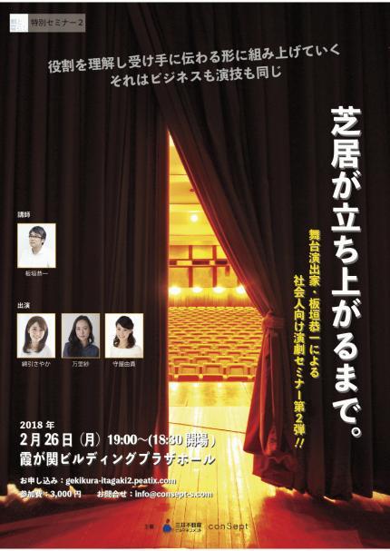 itagaki2_leaf_1017