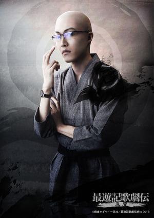 隆善 役:谷戸亮太