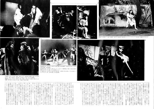 演劇ぶっく4号_68〜71小劇場の軌跡-2