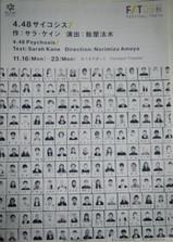 DSCF0877