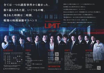 LIMIT_ura