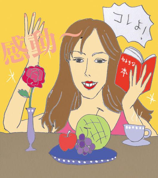 Mrs.Yamato_ill