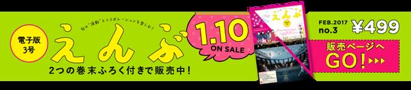 03_buy_0128